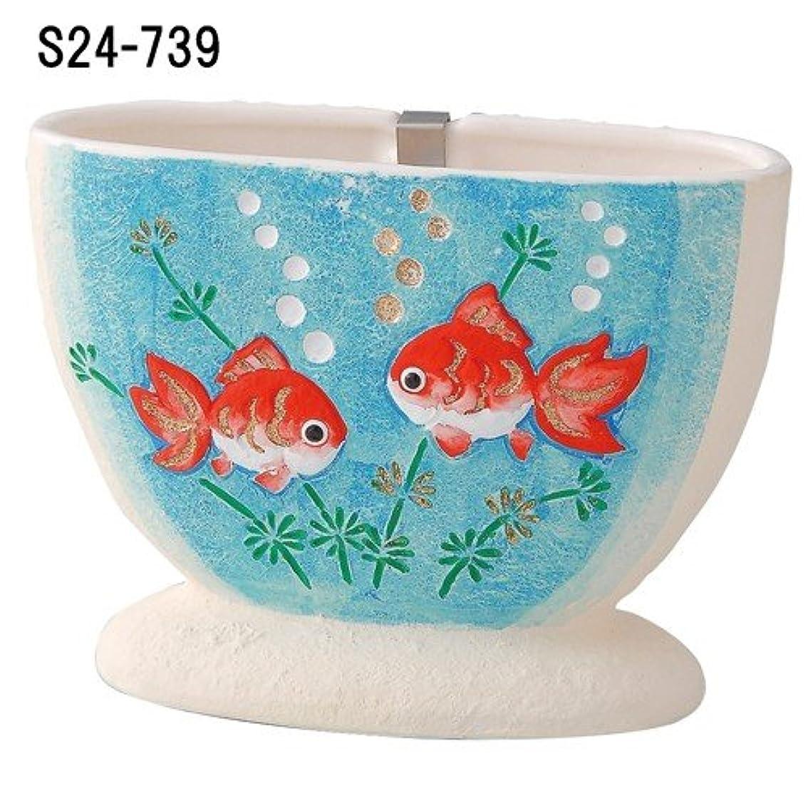 蚊遣器 手作り風 金魚 s24-739