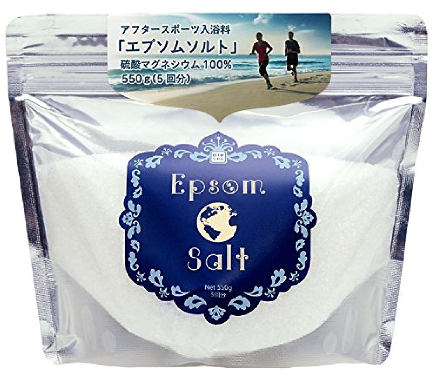 真実にそれによって遅いBIOSPA(ビオスパ) 入浴剤 エプソムソルト スポーツエディション 550g 約5回分 軽量スプーン付 EBS402