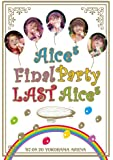 "Aice5 Final Party ""Last Aice5"" IN 横浜アリーナ [DVD]"