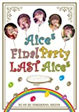 Aice5 Final Party LAST Aice5 in 横浜アリーナ