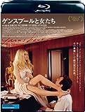 ゲンスブールと女たち(Blu-ray Disc)