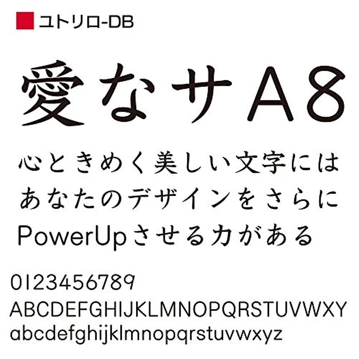 ネスト統合するペンOpenType ユトリロ Pro-DB for Mac [ダウンロード]