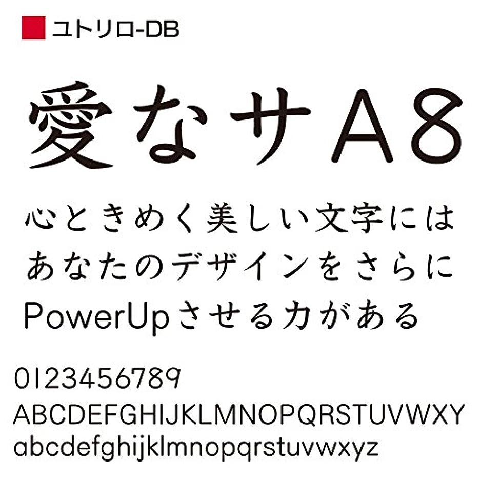 誰原告民間OpenType ユトリロ Pro-DB for Win [ダウンロード]