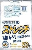 日本技研工業 ストレッチ ゴミ袋 半透明 45L 厚み0.02mm 伸びやすく裂けにくい 〔ケース販売〕 ST-45N 50枚入 15個セット