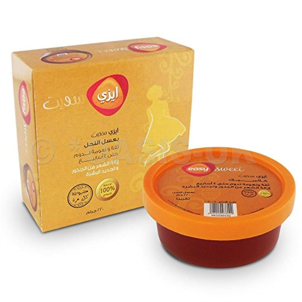 受ける旅行代理店釈義100% Natural 200 gm Sugaring Sugar Wax Hair Removal Honey & Molasses Sweet Paste (Honey)