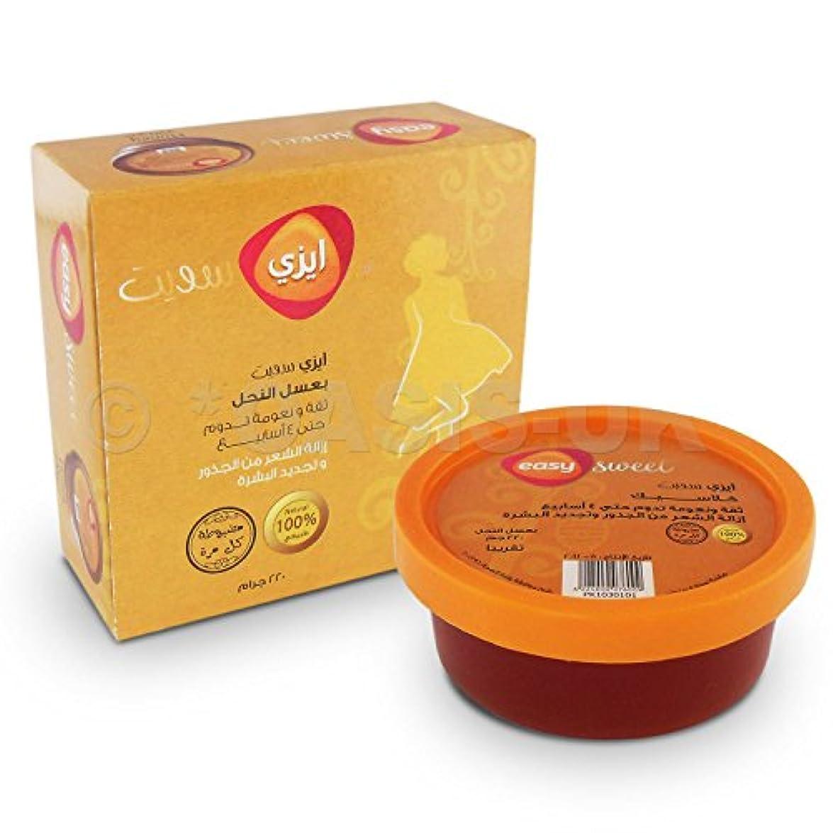 愛国的な水曜日位置づける100% Natural 200 gm Sugaring Sugar Wax Hair Removal Honey & Molasses Sweet Paste (Honey)