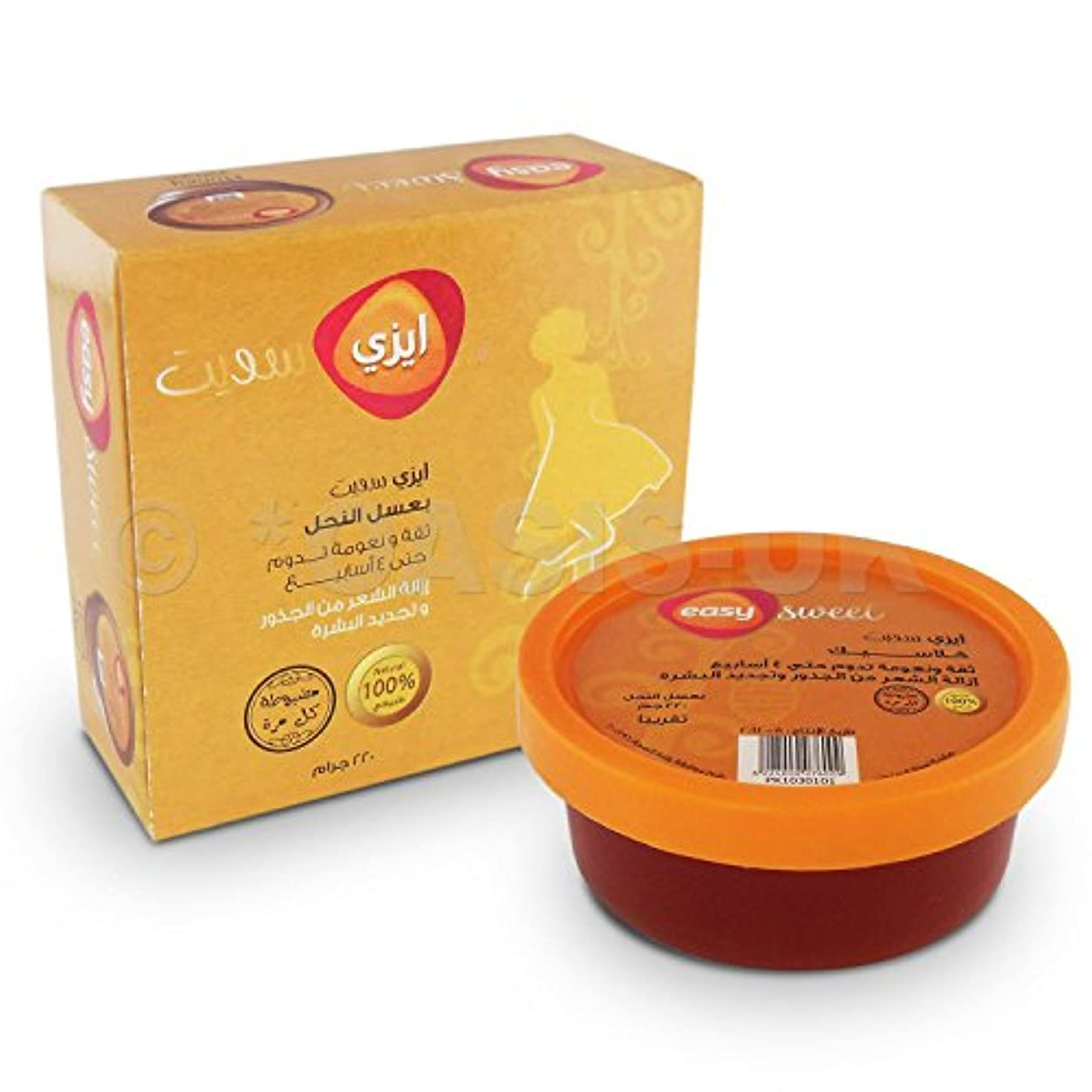頑固な定常スープ100% Natural 200 gm Sugaring Sugar Wax Hair Removal Honey & Molasses Sweet Paste (Honey)