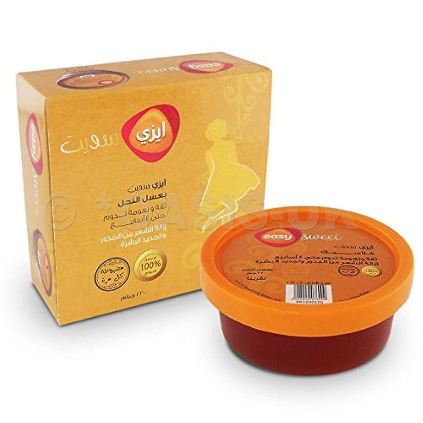 ガス花瓶モトリー100% Natural 200 gm Sugaring Sugar Wax Hair Removal Honey & Molasses Sweet Paste (Honey)