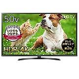 LG 50V型 液晶 テレビ 50UK6400EJC 4K HDR対応 直下型LED VAパネル 2018年モデル