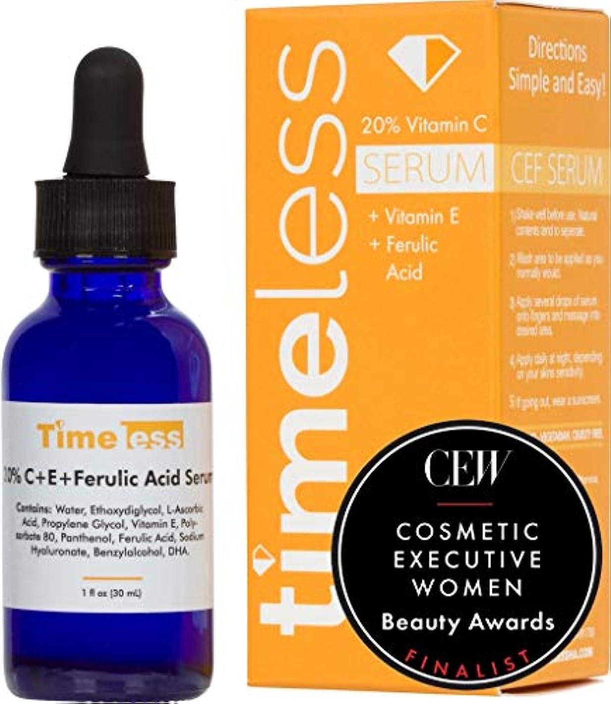 高さリビングルーム化石Timeless Skin Care 20% Vitamin C + E Ferulic Acid Serum 30ml /1oz - Sealed & Fresh Guaranteed! Dispatch from the UK