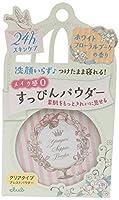 【クラブコスメチックス】すっぴんパウダー ホワイトフローラルブーケの香り 26g ×3個セット