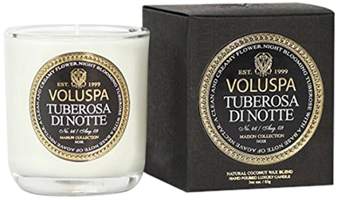 完全に乾く歌う魂Voluspa ボルスパ メゾンノワール ミニグラスキャンドル チューベローズ ディ ノッテ MAISON NOIR Mini Glass Candle TUBEROSA DI NOTTE