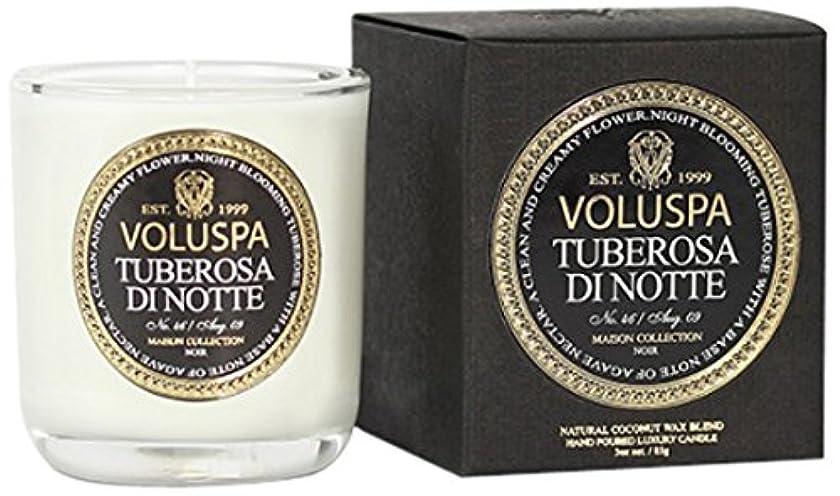 交換可能組み合わせるジョージバーナードVoluspa ボルスパ メゾンノワール ミニグラスキャンドル チューベローズ ディ ノッテ MAISON NOIR Mini Glass Candle TUBEROSA DI NOTTE