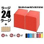 スーパーダッシュ 新しい 24ピース 500 x 500 x 50 mm (赤) フラットベベルタイルアコースティックフォーム 吸音材 防音 吸音材質ポリウレタン SD1039