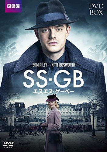 SS-GB DVD-BOX