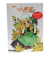 キャンディキャンディ 全話DVD-BOX