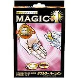 MAGIC+1 ダブルスーパーコイン