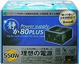 KEIAN KEIAN 静か80PLUS ATX 550W 電源 KT-550AJ-80+