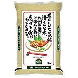 【精米】佐賀県産 白米 ひのひかり 5kg 平成30年産