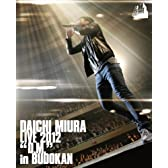 DAICHI MIURA LIVE 2012「D.M.」in BUDOKAN (初回生産限定) (Blu-ray Disc) (特典ステッカー無)