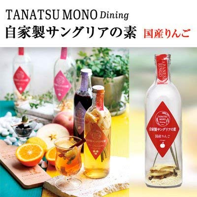 ドライフルーツの自家製サングリアの素 国産りんご 福島りんご たなつもの TANATSUMONO DINING