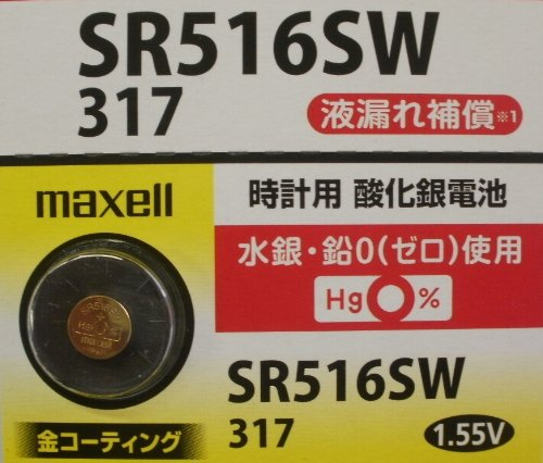 maxell 時計用酸化銀電池1個P(SW系アナログ時計対応)金コーティングで接触抵抗を低減 SR516SW 1BT A