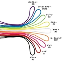 ササキスポーツ(SASAKI) カラーナイロンロープ M-280