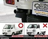 WirusWinダイハツ ハイゼット トラック用 後期モデル・S200・S201・S210・S211レーシングマフラー