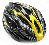 【ノーブランド品】クールスタイル! 超軽量 高剛性! 自転車用 サイクリング ヘルメット (カーボン/イエロー&ブラック)
