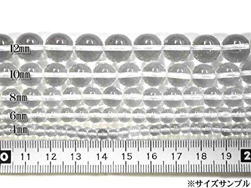 黄金珠宝 プレナイト 約8mm玉ビーズ