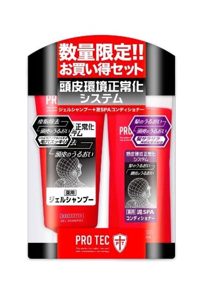最も早い選出するどこにでもPRO TEC ジェルシャンプー+泥SPAコンディショナーセット 180g+180mL
