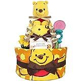 KanonBabys おむつケーキ [ 新生児向け ディズニー : くまのプーさん   2段 ] パンパースS22枚 (出産祝いに大人気) ダイパーケーキ ギフト 誕生日プレゼント 赤ちゃんの内祝い にもおすすめ