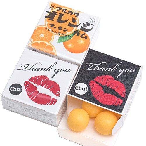 『Thank you (chu!)』 ありがとう お礼 お菓子 メッセージ マルカワガム 24個入 (オレンジ味)