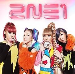 2NE1「GO AWAY」のジャケット画像