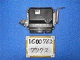 トヨタ 純正 プリウス W30系 《 ZVW30 》 エンジンコンピューター P41700-17000089