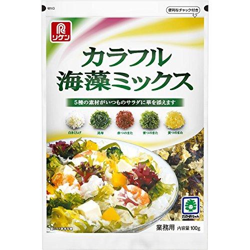 リケン カラフル海藻ミックス 100g