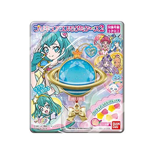 プリキュアコスモグミケース2 (10個入) 食玩・グミキャンディ (スター☆トゥインクルプリキュア)