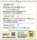 かわいい刺しゅう 7号 [分冊百科] (キット付) 画像