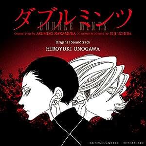 映画「ダブルミンツ」Original Soundtrack