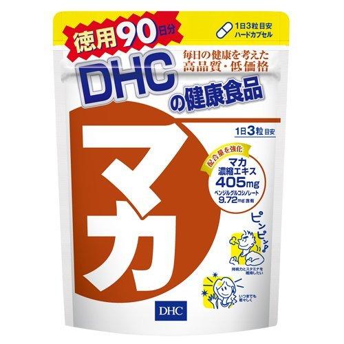 マカ 徳用90日分