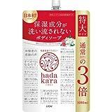 LION ライオン hadakara ハダカラ ボディソープ フローラルブーケの香り つめかえ用 特大サイズ 1080ml ×3点セット(4903301260875)