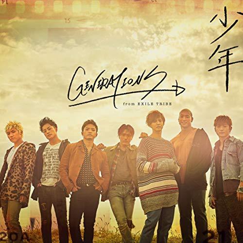 【早期購入特典あり】少年(CD+DVD)(オリジナルポスター/A3サイズ付) - GENERATIONS from EXILE TRIBE