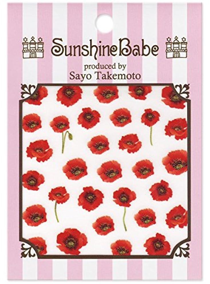 かすかな十代電化するサンシャインベビー ジェルネイル 武本小夜のネイルシール Sayo Style ポピーL