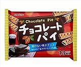 三立製菓 大袋チョコレートパイ 13本入
