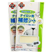 KAWAGUCHI ナイロン用補修シート・透明 巾7cm×長さ30cm 2枚セット