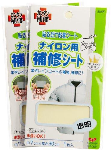 KAWAGUCHI ナイロン用補修シート・透明 巾7cm×長...