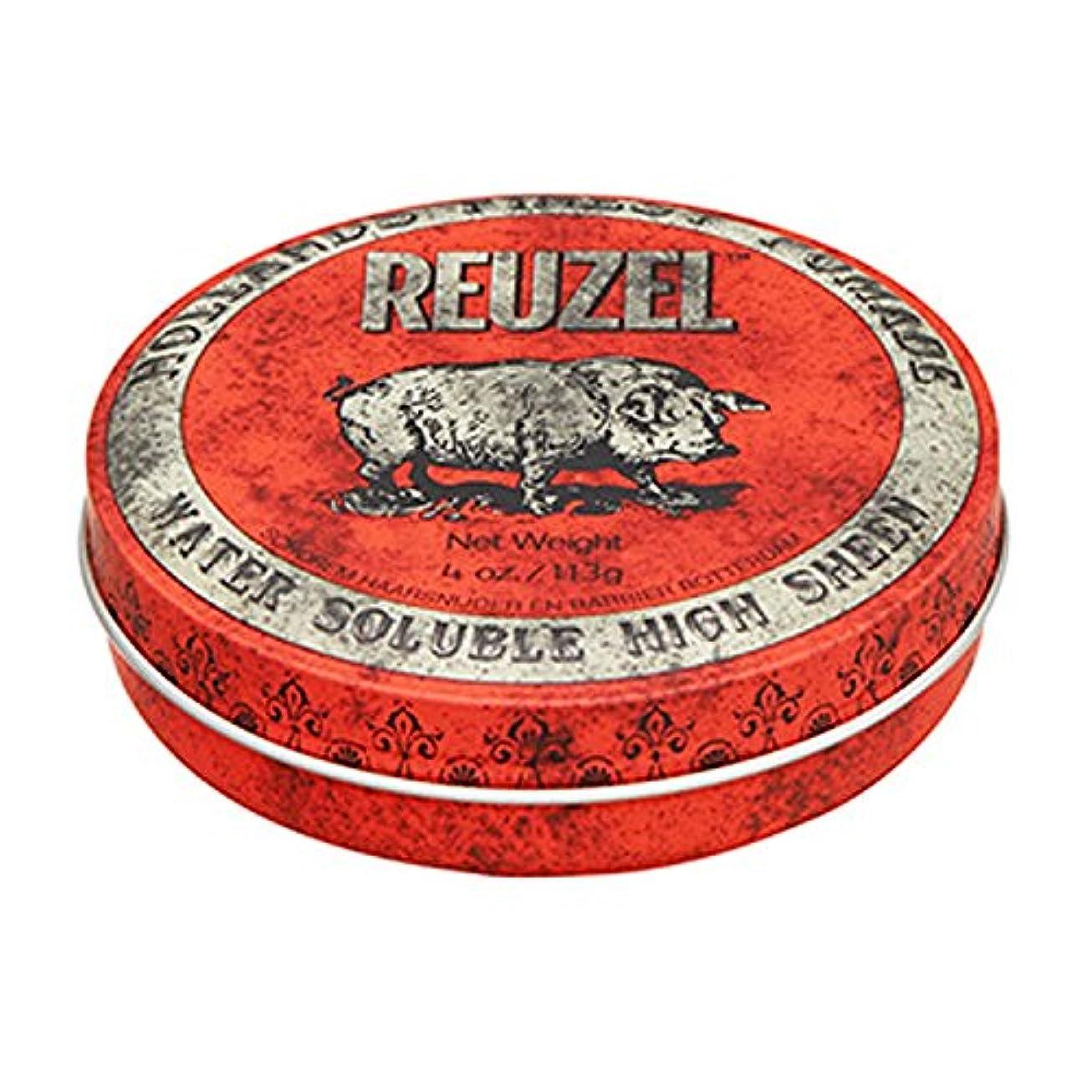 利益トランクライブラリ平らにするルーゾー REUZEL HIGH SHEEN ノーマルホールド レッド 113g