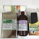 【ビアンコートBかんたん施工セット】艶有/UV対策あり(1L缶/50平米対応)