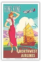 香港 - ノースウエスト航空 - ボーイング377 - 中国のジャンク - ビンテージな航空会社のポスターc.1950s - アートポスター - 31cm x 46cm