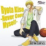 TVアニメ『黒子のバスケ』キャラクターソング SOLO MINI ALBUM Vol.2 黄瀬涼太 -Never Copy Myself-